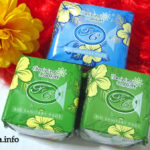 FC Feminine Comfort Bio-Sanitary Pads for Most of Your Feminine Concerns