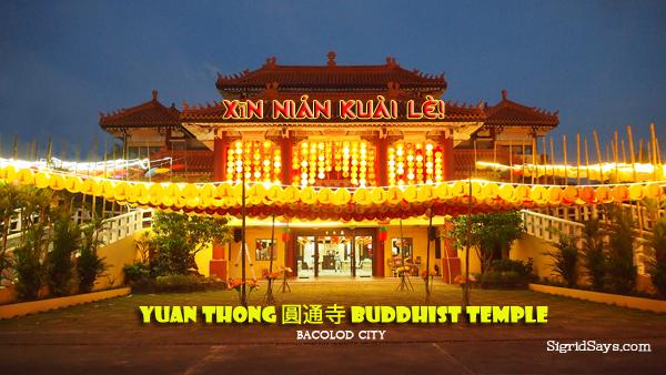 Yuan Thong Buddhist Temple Bacolod