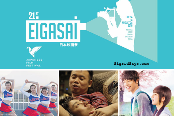 21st Eigasai Japanese Film Festival in Bacolod   FREE MOVIES