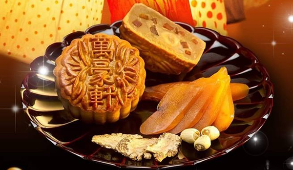 The Chinese Mooncake | Mid-Autumn Festival