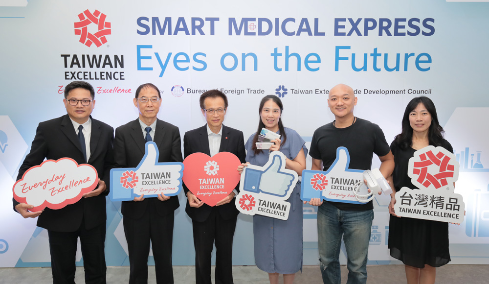 Eyes on the Future - Taiwan Excellence Award - Ophthalmic Medical Equipment - eye health - vision